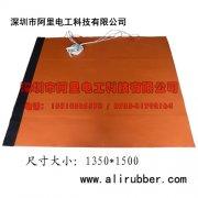 大片工业电热毯